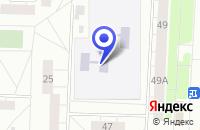 Схема проезда до компании ДЕТСКИЙ САД РОДНИЧОК в Орехово-Зуево