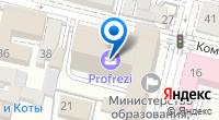 Компания Lemmo на карте