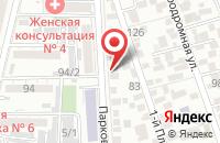 Схема проезда до компании Арт в Краснодаре