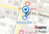 Diskus-Юг на карте