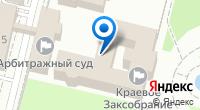 Компания Законодательное Собрание Краснодарского края на карте
