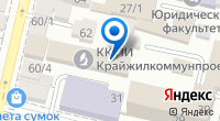Компания КубаньРегионПроект на карте