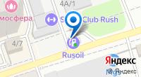 Компания АЗС Rusoil на карте