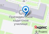 Краснодарское президентское кадетское училище, ФГУ на карте