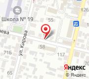 Отдел государственной фельдъегерской службы РФ в г. Краснодаре
