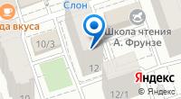 Компания Энергетическая компания на карте