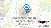 Компания Храм Александра Невского на карте