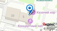Компания Центр-Сервис  - Ремонт дизельной топливной аппаратуры в Краснодаре на карте