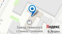 Компания Седин на карте