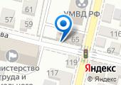 Отдел государственной инспекции дорожного движения на карте