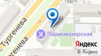 Компания Love is на карте