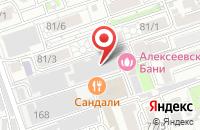 Схема проезда до компании Чистые Решения в Краснодаре