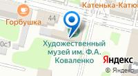 Компания Краснодарский краевой художественный музей им. Ф.А. Коваленко на карте