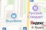 Схема проезда до компании Вера в Орехово-Зуево