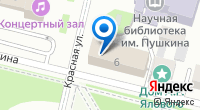 Компания Арбитражный суд Краснодарского края на карте