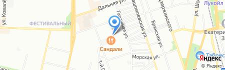 Чистый дом+Комфорт на карте Краснодара