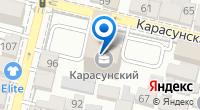 Компания Глобал Логистик Кубань на карте
