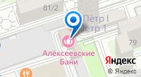 Компания Алексеевские бани на карте