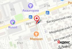 Клиника Екатерининская в Краснодаре - Гаражная улица, 89: запись на МРТ, стоимость услуг, отзывы