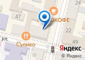 Управление по недропользованию по Краснодарскому краю на карте