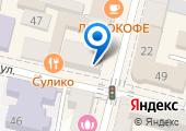 Отдел геологии и лицензирования по Краснодарскому краю на карте