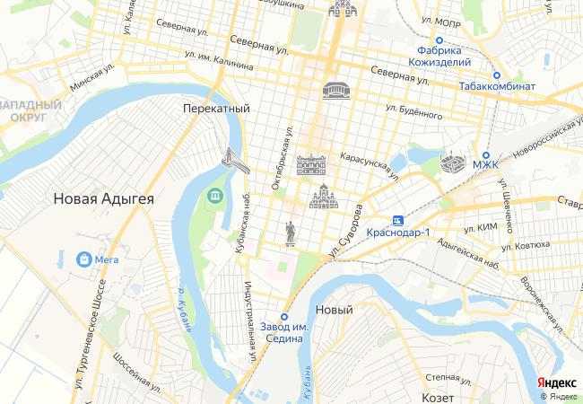 Продажа помещения различного назначения, Краснодар, Мира ...