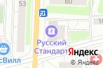 Схема проезда до компании Банк Русский стандарт в Орехово-Зуево