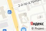Схема проезда до компании Новый дом в Орехово-Зуево