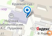СПЕЦСТРОЙПОСТАВКА на карте