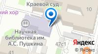 Компания СПЕЦСТРОЙПОСТАВКА на карте