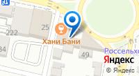 Компания StarRichOk на карте