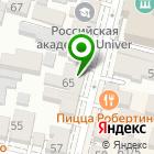 Местоположение компании Кубанская старина