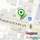 Местоположение компании Электронные системы