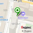 Местоположение компании МОЛНИЯ