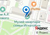 Музей-квартира семьи Игнатовых на карте