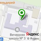 Местоположение компании Светофор-2