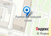 Министерство гражданской обороны и чрезвычайных ситуаций Краснодарского края на карте