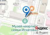 Краснодарская краевая детская библиотека им. братьев Игнатовых на карте