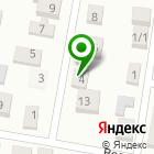 Местоположение компании Магазин стройматериалов и сантехники