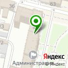 Местоположение компании Департамент по делам казачества и работы с военнослужащими Администрации Краснодарского края