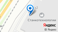 Компания НерудСтройСервис на карте