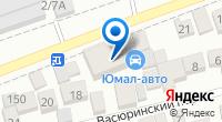 Компания Единый Лицензионный Центр на карте