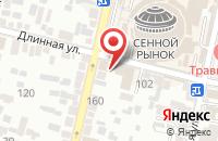 Схема проезда до компании Компания «Сити Проджектс» в Краснодаре