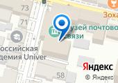 Музей почтовой связи на Кубани на карте