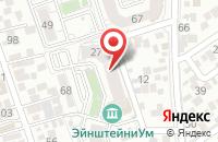 Схема проезда до компании Югавтокредит в Краснодаре