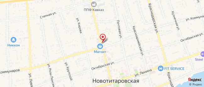 Карта расположения пункта доставки Билайн в городе Новотитаровская