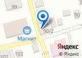 Парикмахерская на ул. Коммунаров (Новотитаровская) на карте