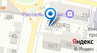 Компания Bose Краснодар на карте