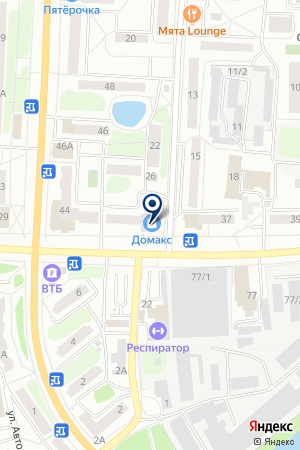 ТД ДОМАКС на карте Орехово-Зуево