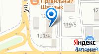 Компания Дискор Краснодар на карте